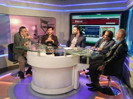 Basirat News and Analysis Website Hosts Roundtable Discussion on Syria Crisis