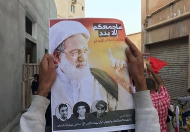Bahraini people took to streets in Diraz and other cities in the country