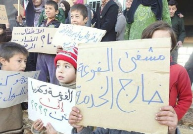 Children of Fuaa and Kefraya Keep Calling for UN Attention as Terrorists Continue to Shell Civilians