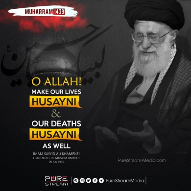 Imam Hossein (PBUH) And Culture of  Ashura