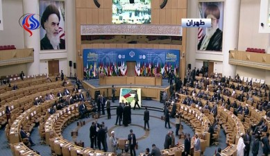 Palestine Conference Kicks Off in Tehran