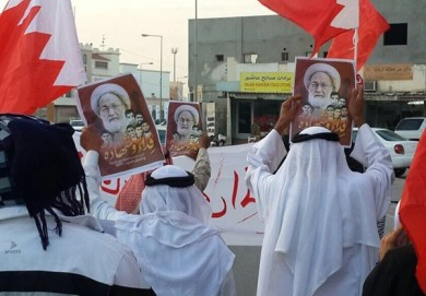 Bahraini People Show Support for Sheikh Issa Qassim