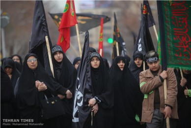Mourning ceremony for Hazrat Fatemeh Zahra (SA)