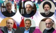 More Information about Iran Election 2017 Candidates