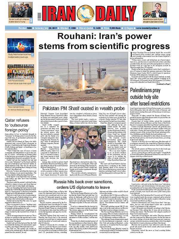 Newspapers pdf english