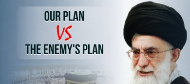 OUR PLAN VS THE ENEMY'S PLAN