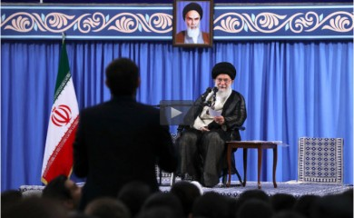 Imam Khamenei's response to harsh criticism