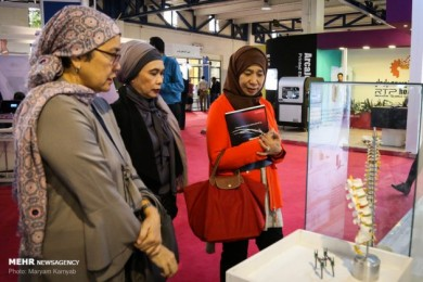 Nanotechnology Exhibition Opens in Tehran