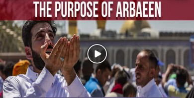 THE PURPOSE OF ARBAEEN