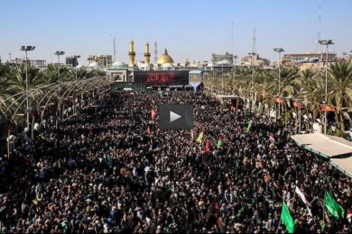 Arbaeen is right around the corner