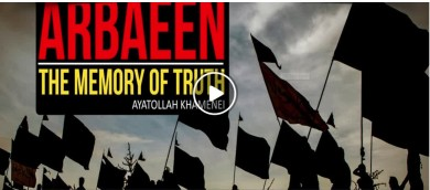 ARBAEEN: THE MEMORY OF TRUTH