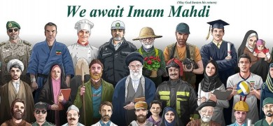 Who is Imam Mahdi? Is he the Savior promised by all religions?