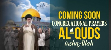 CONGREGATIONAL PRAYERS AT AL-QUDS