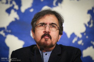 Iran condemns Canadian House of Commons' motion