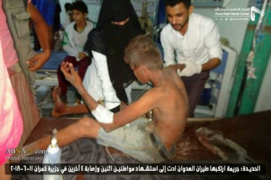 civilians martyred in Saudi-led airstrike on Yemen