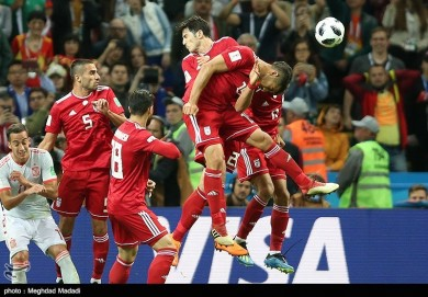 Spain Edges Past Iran at 2018 World Cup