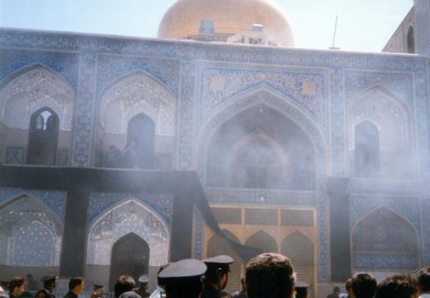 Crimes of MKO: 1994 Imam Reza Shrine Bomb Explosion