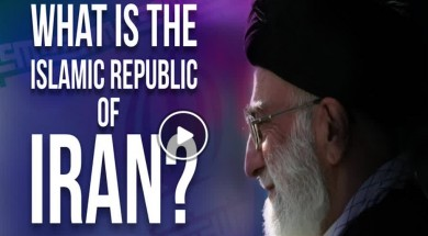 WHAT IS THE ISLAMIC REPUBLIC OF IRAN?