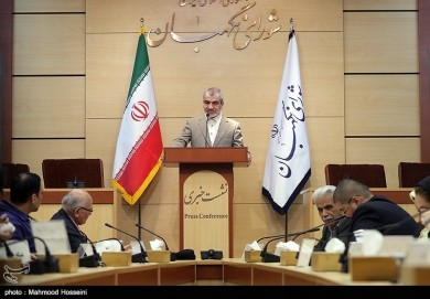 Bill on Iran's Accession to FATF Unconstitutional