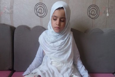 Blind Girl Memorizes Quran despite Cancer