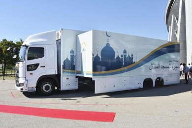 Mobile Mosque Model Unveiled for Tokyo Olympics
