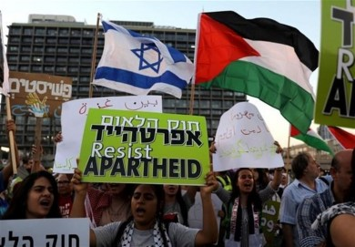 Protest in Tel Aviv against 'Nation-State Law'