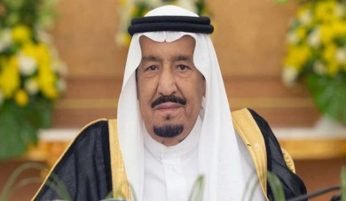 Whistle-Blower: Saudi King's Medical Team on Alert