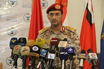 Yemen Warns Saudi-Led Coalition against More Hudaydah Truce Violations