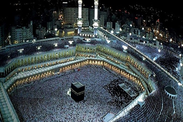 87,550 Iranians to Go on Hajj in 2020