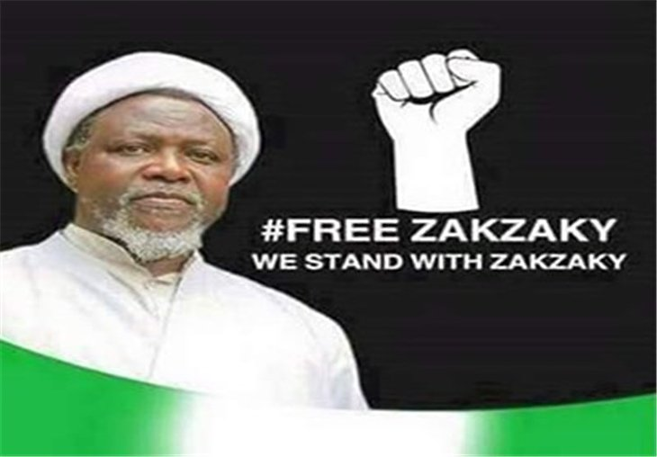 Iran's Qom to Host Ceremony to Honor Nigeria's Zakzaky