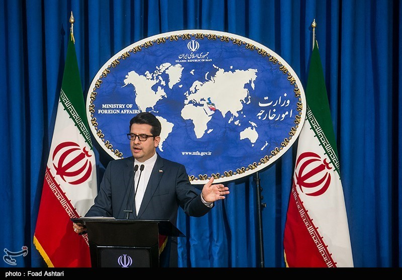 Iran Slams Israeli Threats as Sign of Weakness