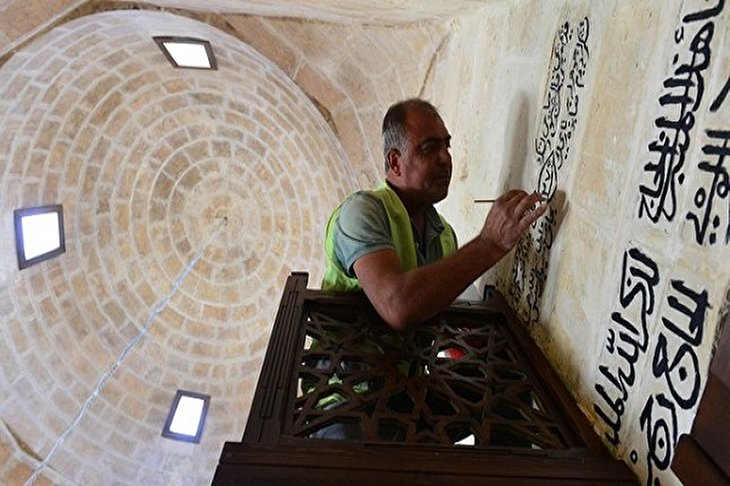Centuries-Old Mosques in SE Turkey to Be Restored