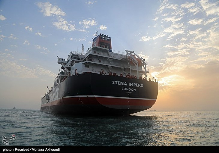 Iranian Court Hearing Case of UK Oil Tanker