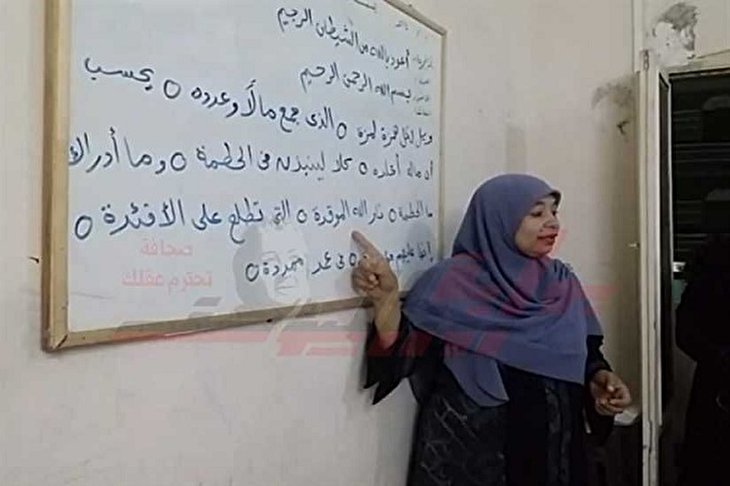 Quran School for Hearing-Impaired Launched in Egypt