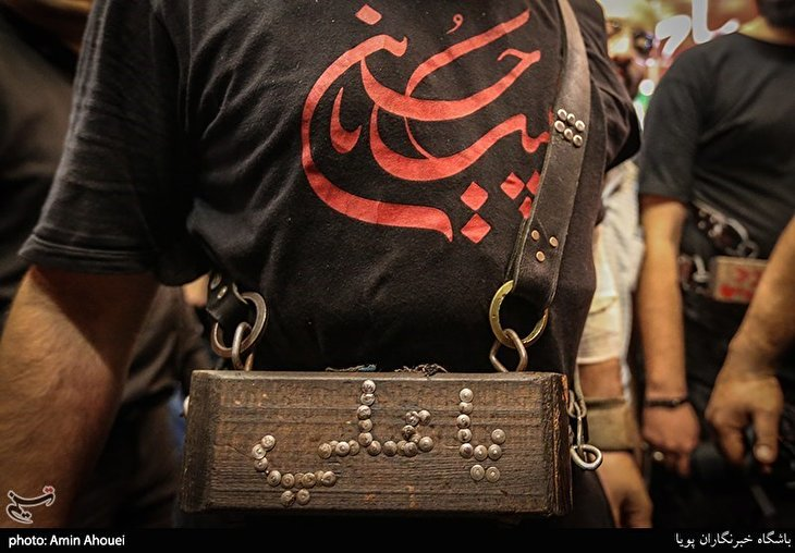 Carrying Torches Part of Muharram Mourning Rites in Tehran