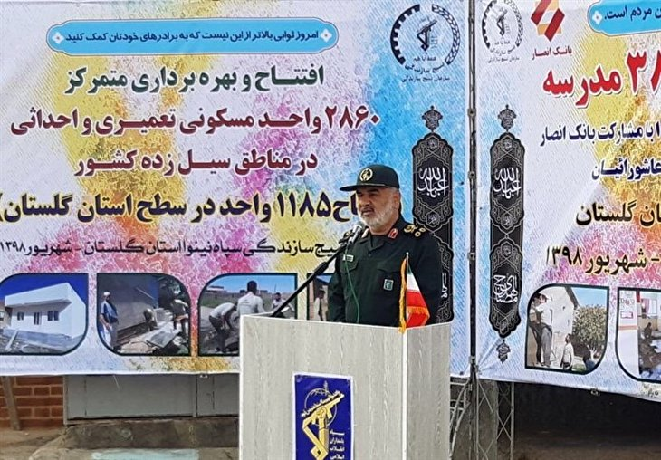 Iran Never Accedes to Enemy's Will: IRGC Commander
