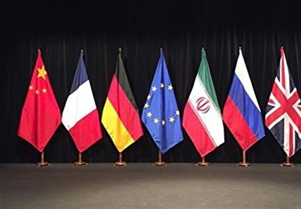 Remaining JCPOA Parties, EU to Convene in NY Wednesday