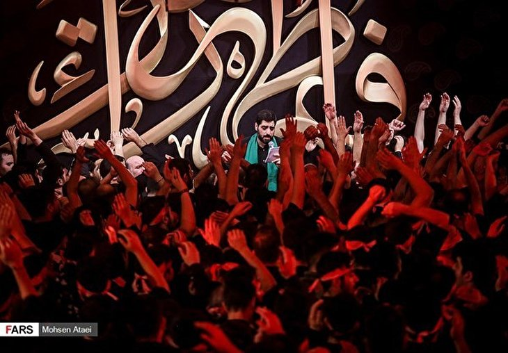 Mourning Ceremony on Martyrdom of Hazrat Zahra (AS)