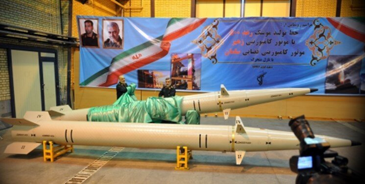 IRGC unveils new surface-to-surface missile, modern propellant for missiles, satellite carriers