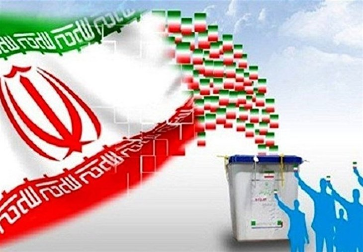 Election Campaign Kicks Off in Iran