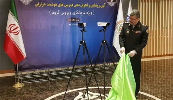 Iranian Defense Industry Unveils Home-Made Thermal Camera Amidst Campaign against Coronavirus