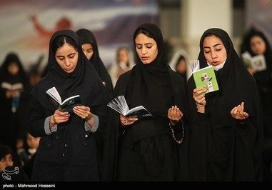 Iranians Mark Laylat Al-Qadr or Night of Destiny