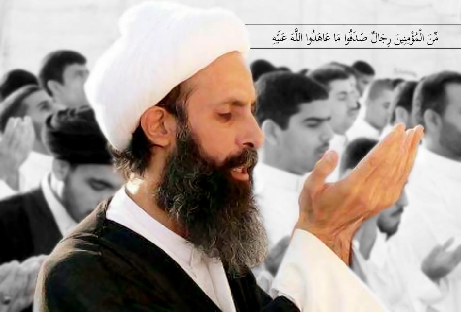 اعدام شیخ نمر، اعدام نماینده یک ملت دربند