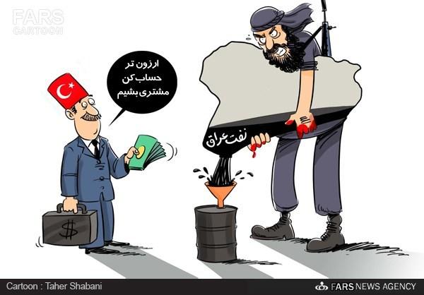 بررسی چگونگی فروش نفت داعش به ترکیه