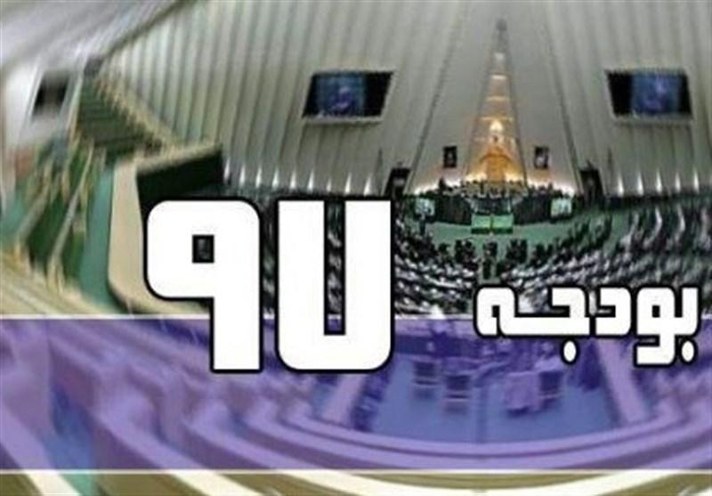 نه مجلس به اولین بودجه دولت دوازدهم