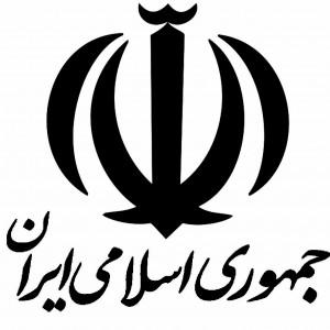 مروري مقايسه اي بر كاركرد حكومت پهلوي با چهار دهه انقلاب اسلامي ايران (قسمت اول)