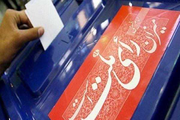 از میزان بودن حق الناس تا معیارهای الهی؛ شاخصههای فرهنگ سیاسی جامعه اسلامی