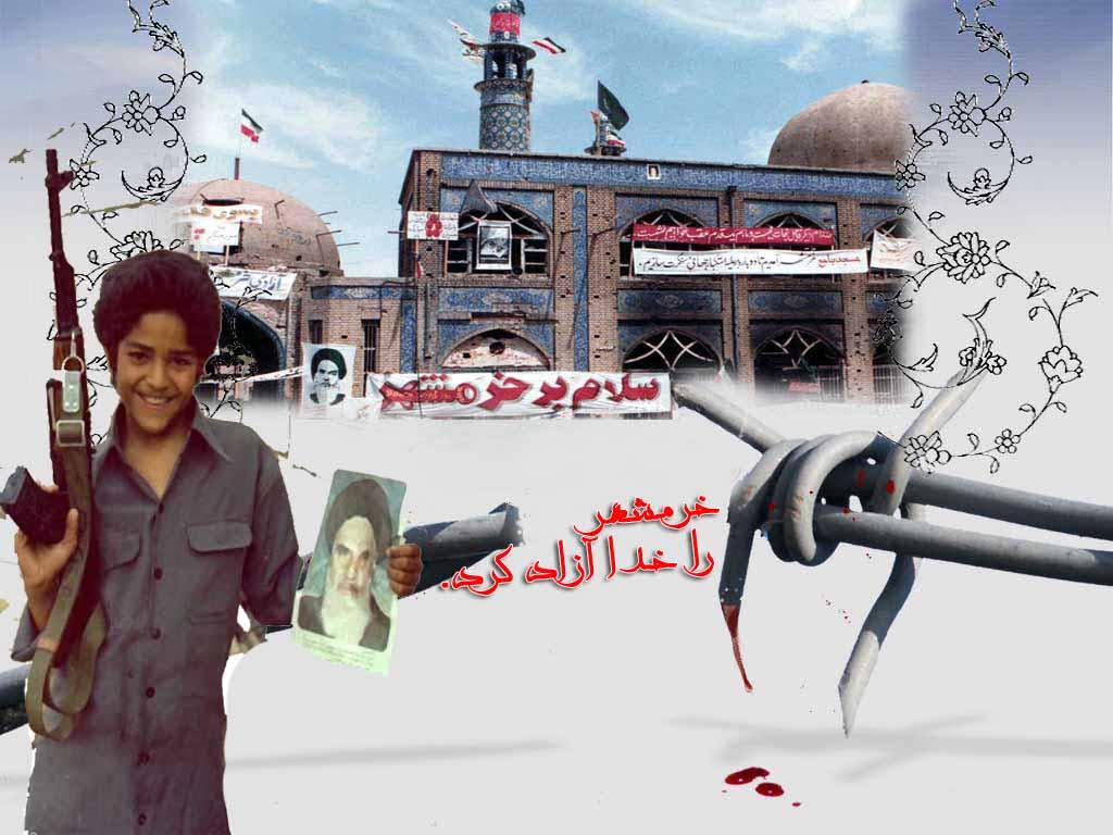 پیام سوم خرداد؛«مقاومت ها» و«خرمشهرها»