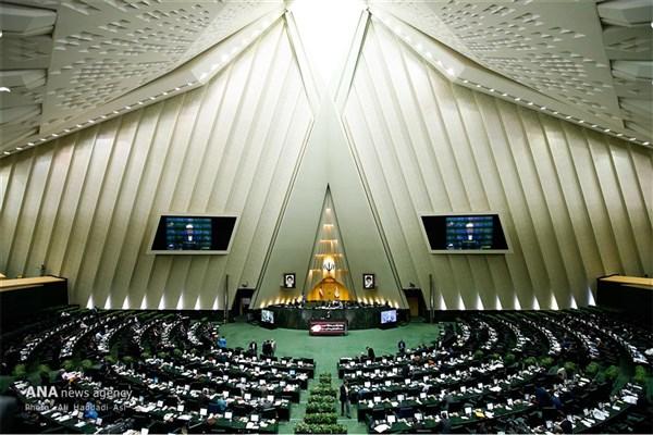 نظام پارلمانی و تفاوتهای آن با نظام ریاستی