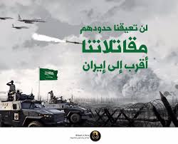 تخیلات کارتونی آل سعود!